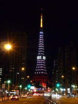 2015西暦表示の東京タワー27