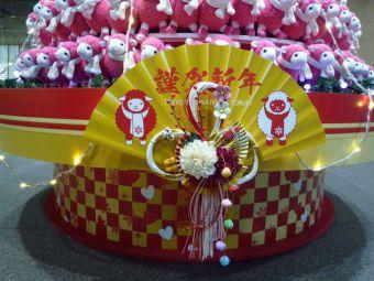 東京国際フォーラム羊ツリー01