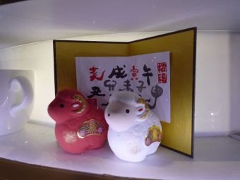 東京国際フォーラム羊ツリー12