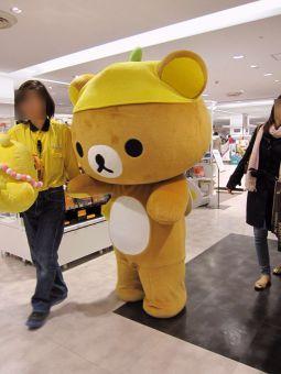 リラックマ☆フレッシュレモンテーマ☆キャラバン02