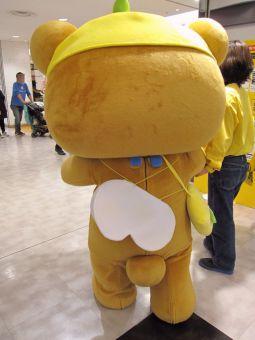 リラックマ☆フレッシュレモンテーマ☆キャラバン03