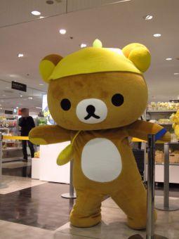 リラックマ☆フレッシュレモンテーマ☆キャラバン05