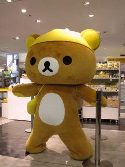 リラックマ☆フレッシュレモンテーマ☆キャラバン09
