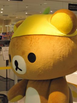 リラックマ☆フレッシュレモンテーマ☆キャラバン10