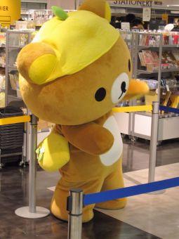 リラックマ☆フレッシュレモンテーマ☆キャラバン11
