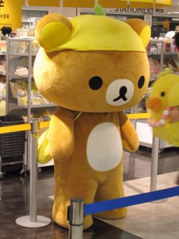 リラックマ☆フレッシュレモンテーマ☆キャラバン12
