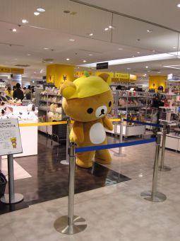 リラックマ☆フレッシュレモンテーマ☆キャラバン13