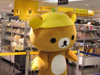リラックマ☆フレッシュレモンテーマ☆キャラバン14