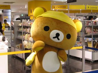 リラックマ☆フレッシュレモンテーマ☆キャラバン15