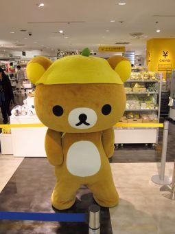 リラックマ☆フレッシュレモンテーマ☆キャラバン17