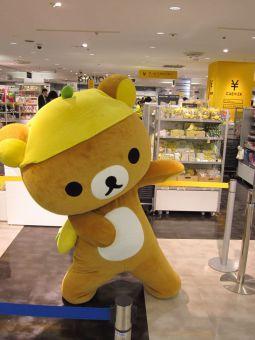 リラックマ☆フレッシュレモンテーマ☆キャラバン18