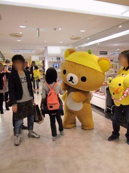 リラックマ☆フレッシュレモンテーマ☆キャラバン21
