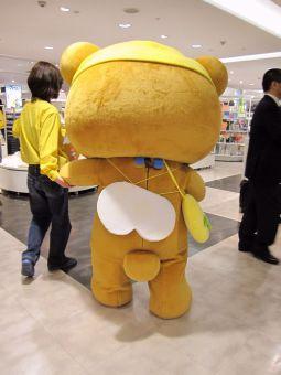 リラックマ☆フレッシュレモンテーマ☆キャラバン23