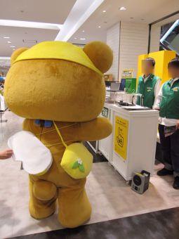 リラックマ☆フレッシュレモンテーマ☆キャラバン24