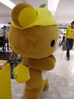 リラックマ☆フレッシュレモンテーマ☆キャラバン25