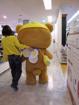 リラックマ☆フレッシュレモンテーマ☆キャラバン28.