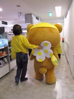 リラックマ☆フレッシュレモンテーマ☆キャラバン29