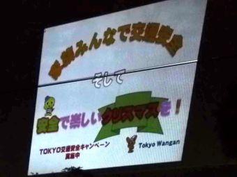 東京湾岸警察署04