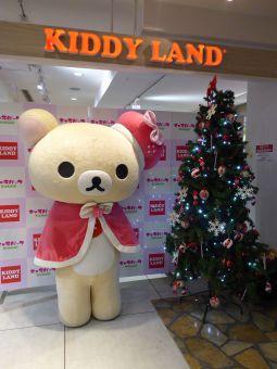 コリラックマとクリスマスツリー01