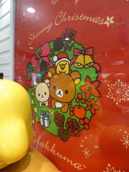コリラックマとクリスマスツリー10