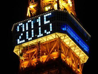 「2015」表示の東京タワー07