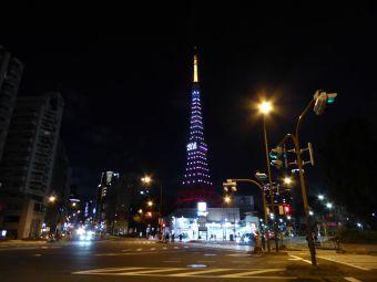 西暦「2016」表示の東京タワー11