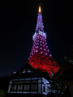 西暦「2016」表示の東京タワー12