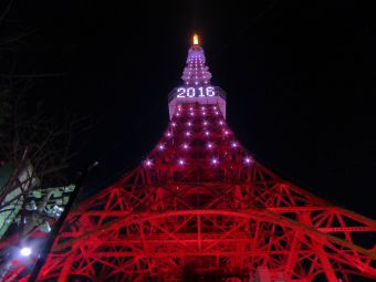 西暦「2016」表示の東京タワー14
