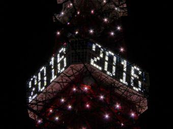 西暦「2016」表示の東京タワー16