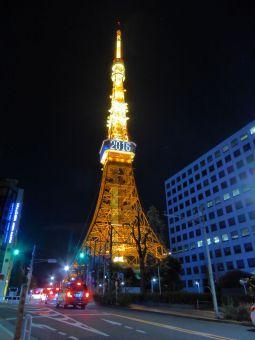 西暦「2016」表示の東京タワー18