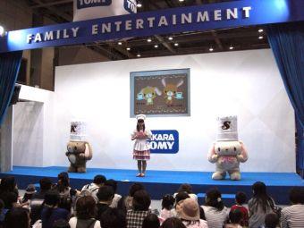 東京おもちゃショー2008より01